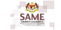 logo-same